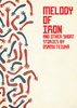 Melody of Iron <br> Graphic Novels