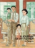 Journal Of My Father <br> Graphic Novels
