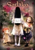 Sadako at the End of the World <br> Graphic Novels