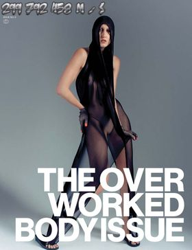 299 792 458 m/s: The Overworked Body #2