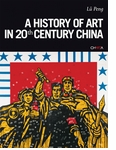 A History of Art in 20th Century China