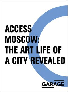 Access Moscow