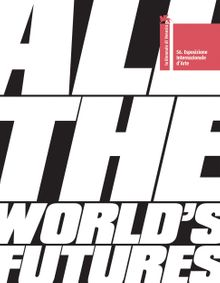 All the World's Futures