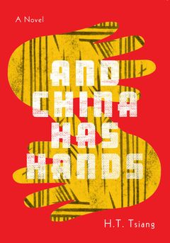 And China Has Hands
