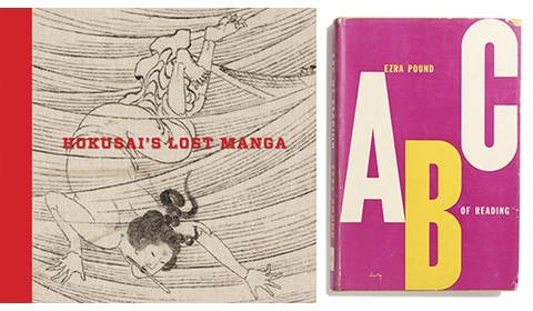 Best of Fall 2016: Forthcoming Favorites from Mark Pearson