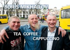 Boris Mikhailov: Tea Coffee Capuccino