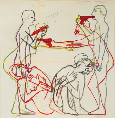 Bruce Nauman: Disappearing Acts opens at MoMA this weekend!