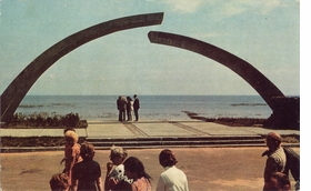 Featured postcard, of Broken Ring Monument, 1966, Lake Ladoga, Karelian ASSR, is reproduced from 'Brutal Bloc Postcards.'