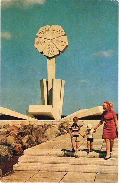 'Brutal Bloc Postcards' collects rare and previously unpublished vintage postcards from the Eastern Bloc