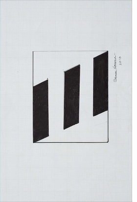 Featured image is reproduced from 'Carmen Herrera: Paintings in Process'.