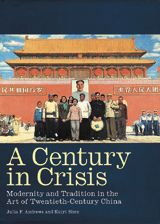 Century In Crisis, A