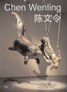 Chen Wenling