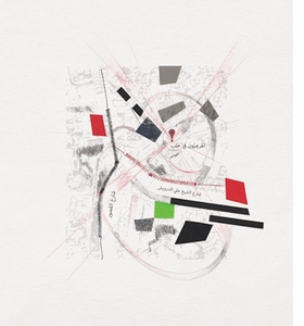 Featured image is reproduced from 'Christine Gedeon: Aleppo: Deconstruction|Reconstruction'.