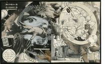 Collage & Photomontage Library