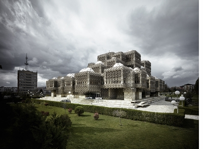 Fantastic Brutalism in hot MoMA show, 'Toward a Concrete Utopia: Architecture in Yugoslavia, 1948–1980'