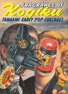 Keiichi Tanaami: Early Pop Collages, Fragrance of Kogiku