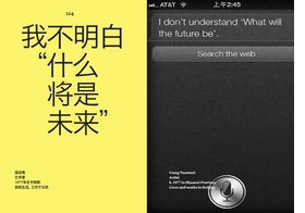 Featured spread is reproduced from <I>Hans Ulrich Obrist: The Future Will Be... The China Edition</I>.