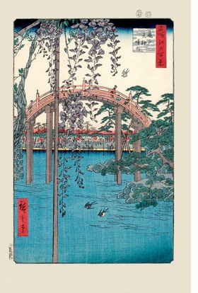 Featured image is reproduced from 'Hiroshige: The Master of Nature.'