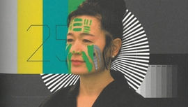 Featured image reproduced from 'Hito Steyerl: I Will Survive'.