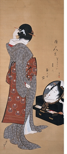 """Hokusai, """"Woman Looking at Herself in a Mirror"""", ca. 1805, is reproduced from <i>Hokusai</i>."""