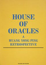 House of Oracles: A Huang Yong Ping Retrospective
