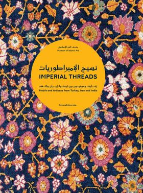 Imperial Threads: Motifs and Artisans from Turkey, Iran and India
