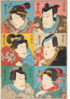 Featured image is reproduced from 'Kuniyoshi: Design and Entertainment in Japanese Woodcuts.'