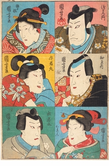Kuniyoshi: Design and Entertainment in Japanese Woodcuts