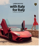 Lamborghini with Italy for Italy