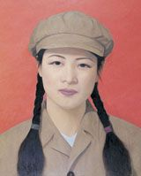Mahjong: Contemporary Chinese Art From The Sigg Collection