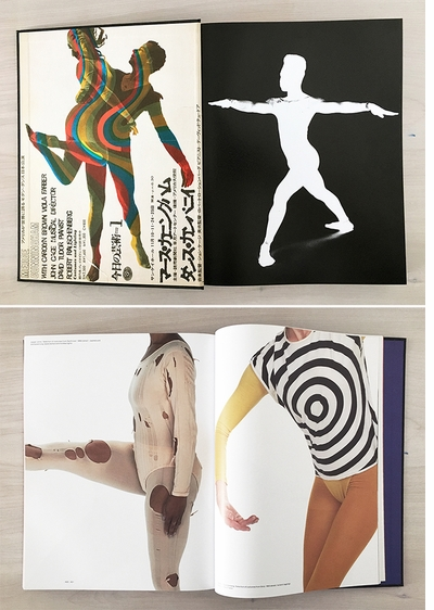 Merce Cunningham: Common Time Has Arrived!