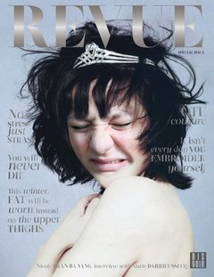 Revue: This Is Not a Magazine