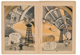 Featured spread is reproduced from <I>Osamu Tezuka: The Mysterious Underground Men</I>.