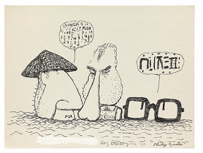 Philip Guston's Nixon Drawings have never been more relevant