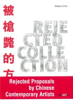 Rejected Collection: Rejected Proposals by Chinese Contemporary Artists
