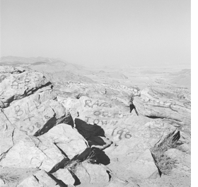 Featured image is reproduced from 'Robert Adams: On Lookout Mountain.'