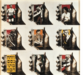 """Featured image, Wallace Berman's """"Untitled"""" verifax collage, 1961–62, is reproduced from <I>Semina Culture</I>."""