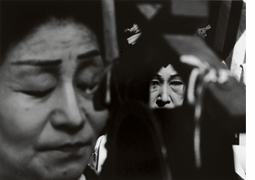Featured image is reproduced from 'Shomei Tomatsu.'