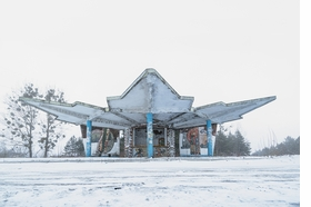 Featured image is reproduced from 'Soviet Bus Stops.'