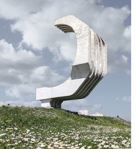 Featured image is reproduced from 'Spomenik Monument Database.'