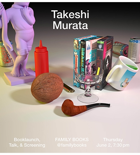 Takeshi Murata Launch Event at Family