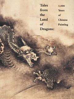 Tales From The Land Of Dragons