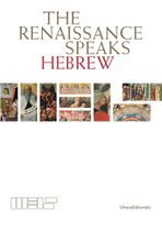 The Renaissance Speaks Hebrew
