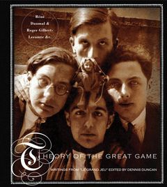 Theory of the Great Game