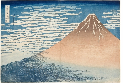 This beautiful 350-page Hokusai monograph is NEW from Skira
