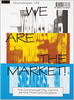 We Are The Market!