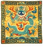 Traditional Chinese Embroidery - Dragon #12