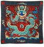 Traditional Chinese Embroidery - Dragon #20