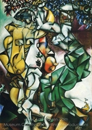 Adam and Eve painting reproduction, Marc Chagall (inspired by)