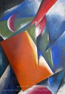 Architectonic Painting painting reproduction, Liubov Popova